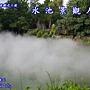 水池池塘造霧造景