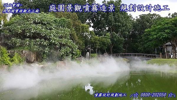 人工造霧造景景觀