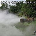 水池噴霧噴霧水池