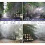 水霧系統、水霧設備、水霧降溫、水霧造景、水霧除臭、水霧加濕、水霧驅蚊、水霧消毒