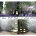 噴霧系統、噴霧設備、降溫、造景、降塵、消毒、驅蚊、加濕