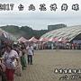 2017台北花博舞蝶館戶外噴霧降溫