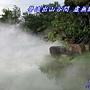 庭園水池噴霧設計