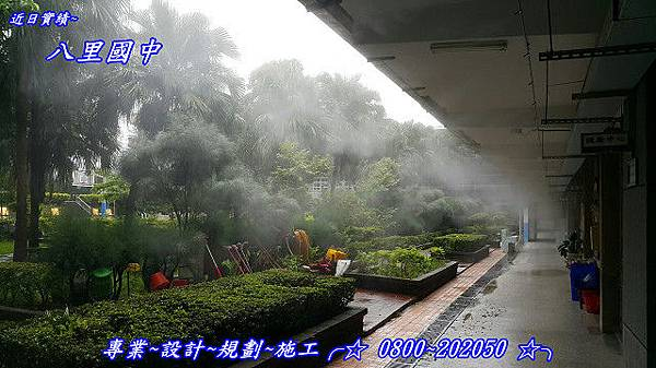 學校走廊噴霧降溫智慧校園及降溫設施設備等多元措施