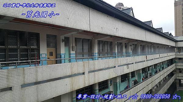 全校頂樓樓層噴霧式灑水降溫系統