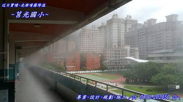 台北縣市學校噴霧降溫系統設備廠商