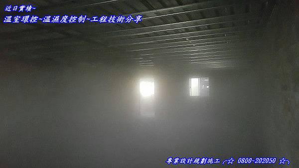 濕度空置設備、溼度控制設備