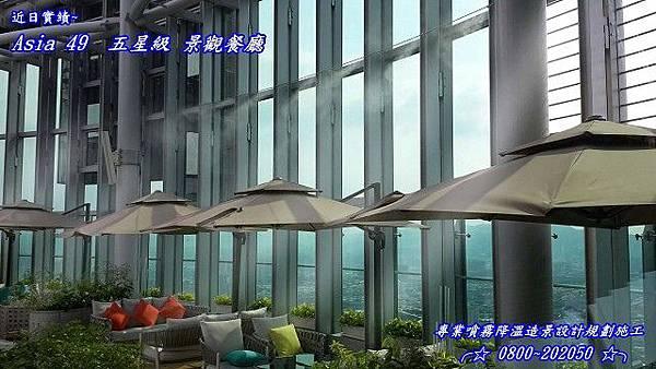 飯店餐廳噴霧降溫驅蚊