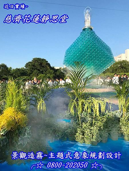 噴霧驅蚊、戶外噴霧驅蚊、餐廳噴霧驅蚊、庭院噴霧驅蚊、環境噴霧驅、戶外有效防治小黑蚊、天然防蚊驅蚊噴霧