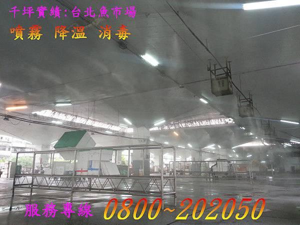 噴霧消毒方法