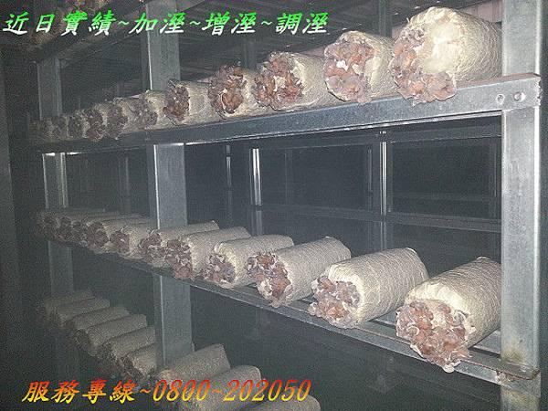 植物工廠降溫系統