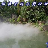 湖面水霧視覺設計
