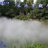 景觀造霧水池氣氛營造