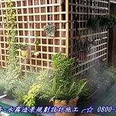 園藝樹牆造景噴霧