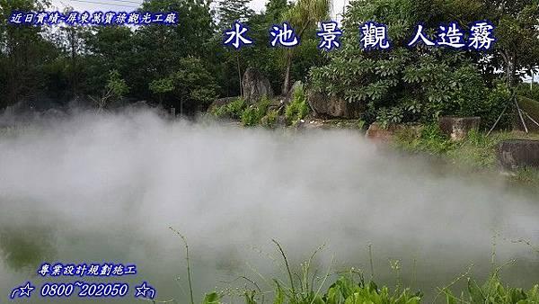 噴霧造景 造景噴霧