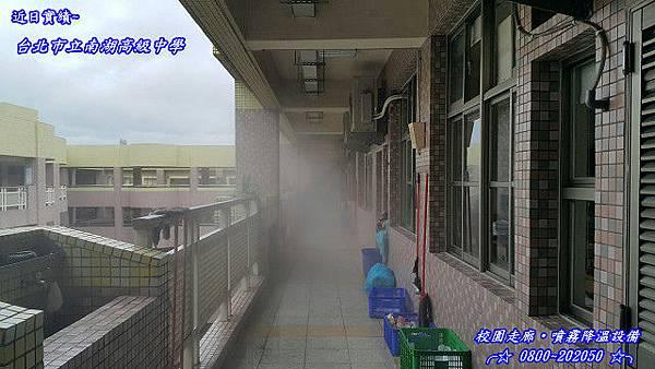 學校教室降溫、學校教室噴霧降溫、學校教室走廊降溫、學校教室走廊噴霧降溫