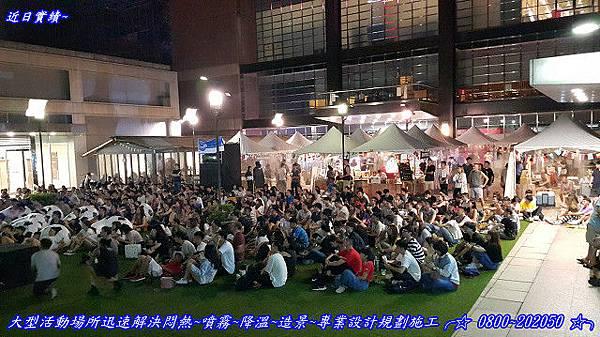台北新光三越世足冠軍賽戶外廣場噴霧降溫