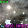 噴霧設備、噴霧系統、噴霧降溫、噴霧加濕、噴霧消毒、噴霧除臭、噴霧降塵、噴霧造景、自動環控噴霧系統、自動環控噴霧設備、台北、台中、高雄、工廠直營、【業界 經驗 實績 最多】專業設計規劃施工