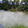 池塘噴霧造景