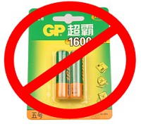 no gp battery