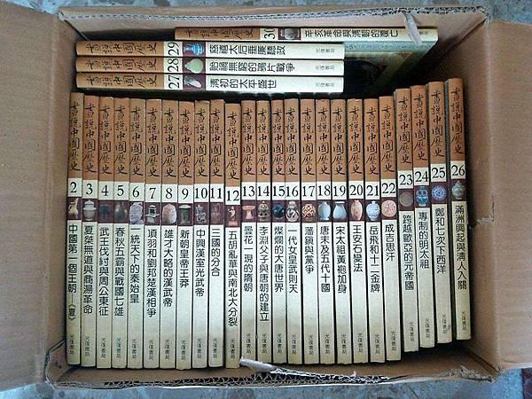 0825台中北屯 余小姐 捐贈兒童閱讀書籍