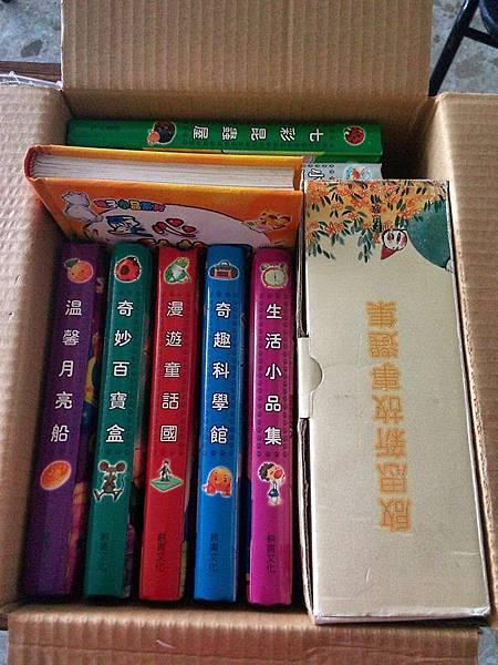 0826應先生小姐 捐贈兒童閱讀書籍