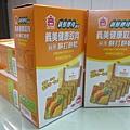 6/3 陳小姐捐贈蘇打餅乾6盒