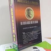 1208邱小姐捐贈國際安徒生大獎精選15片典藏版CD有聲書.jpg