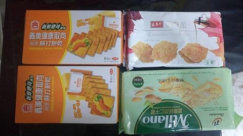 縮-9.7陳小姐4盒餅乾.jpg