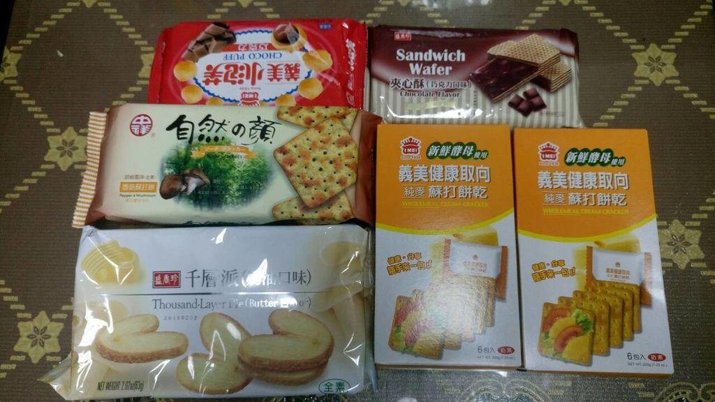 3.11陳小姐6包餅乾.jpg