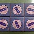11.14紫馨膏.jpg