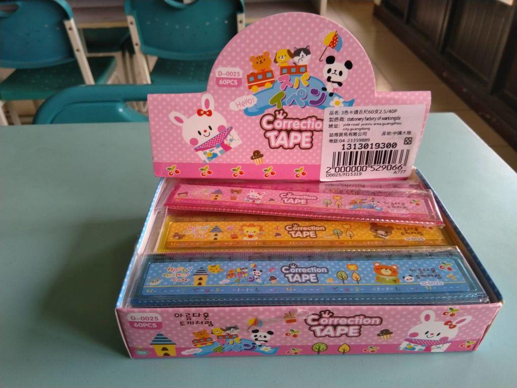 6.13蘇小姐捐卡通尺一盒60支.jpg