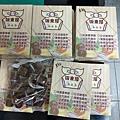 1.22板東屋捐和青會午餐飯盒20份.jpg