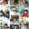 1.23永豐牛排捐助午餐20份.jpg圖.jpg