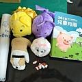 1.29劉先生捐贈兒童月曆及玩偶.jpg