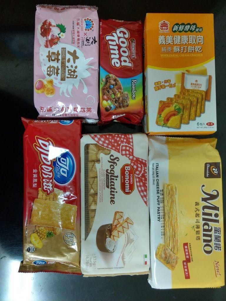3.18陳小姐捐餅乾6盒.jpg