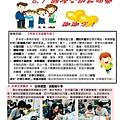 2019.04月份好學生執行報告.pdf.jpeg