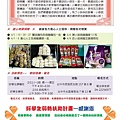 2019.04月份好學生執行報告.pdf0003.jpeg