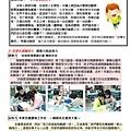 2019.05月份好學生學院報告_p001.jpg