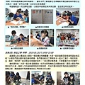 2019.05月份好學生學院報告_p004.jpg