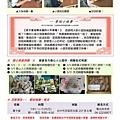 2019.05月份好學生學院報告_p005.jpg
