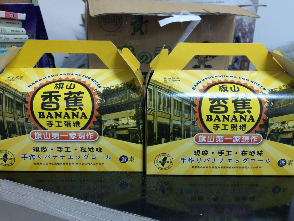 0624王亭文捐蛋捲2盒.jpg