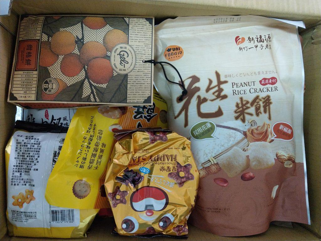 8.29蕭旻宜小姐捐贈白米20包、餅乾、糖果4箱2.jpg