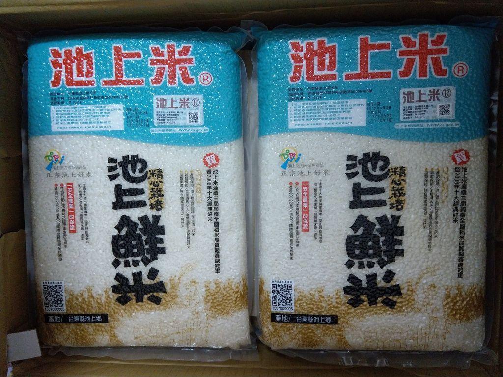 8.29蕭旻宜小姐捐贈白米20包、餅乾、糖果4箱4.jpg