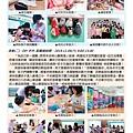 2019.12月份好學生學院報告.pdf0002.jpeg