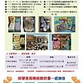 2019.12月份好學生學院報告.pdf0005.jpeg