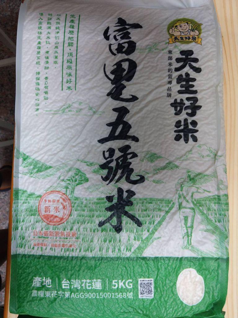 12.2D.T.C.優質汽車美容中心-羅志文先生 捐贈白米30公斤.jpg