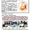 2020.2月份好學生學院報告.pdf.jpeg