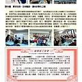 2020.2月份好學生學院報告.pdf0001.jpeg