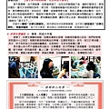 2020.03月份好學生學院報告.pdf.jpeg